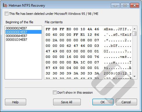 Hetman NTFS Recovery: Erste Datei Sector