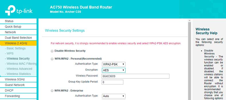 Configuring Wi-Fi Router TP Link AC 750 Archer C20: Internet