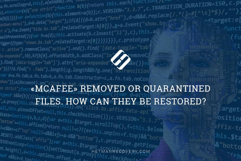 How to restore files that McAfee recognized as viruses and placed them into the quarantine or removed?