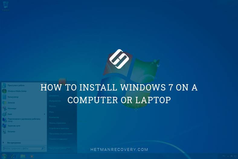 How to Install Windows 7 on a Computer or Laptop