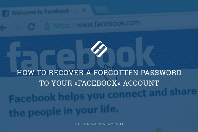 How to Recover a Forgotten Password to Your «Facebook» Account