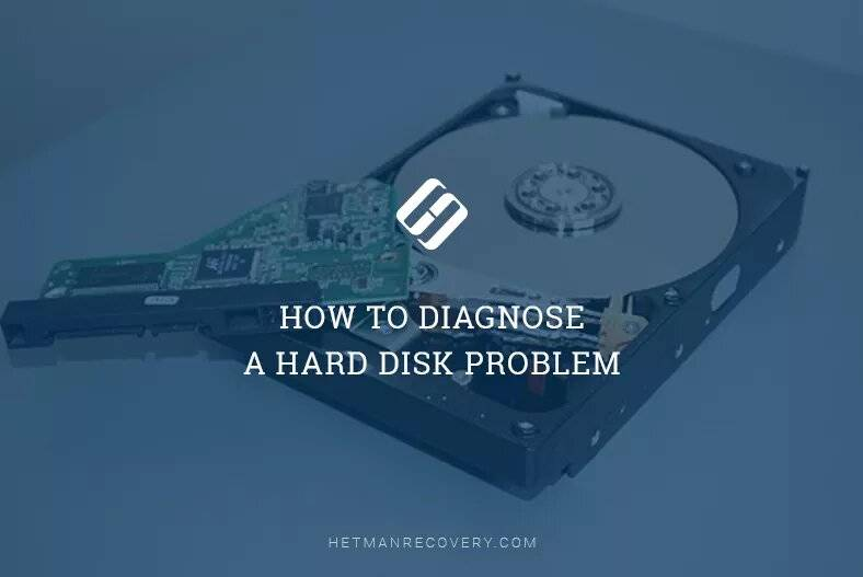 How to Diagnose a Hard Disk Problem