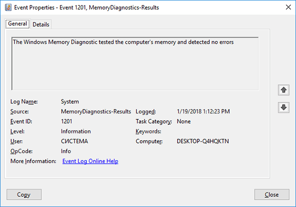 MemoryDiagnostics-Results