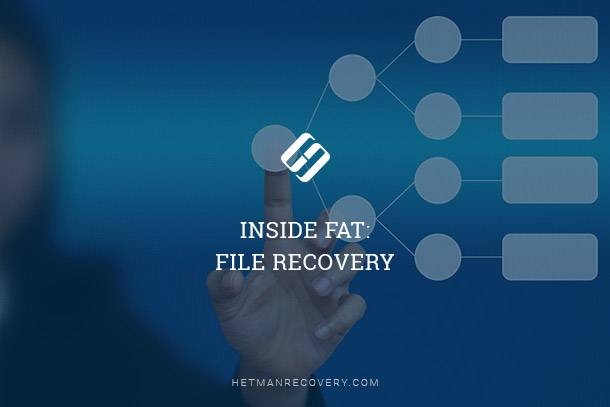 FAT Recovery Algorithm