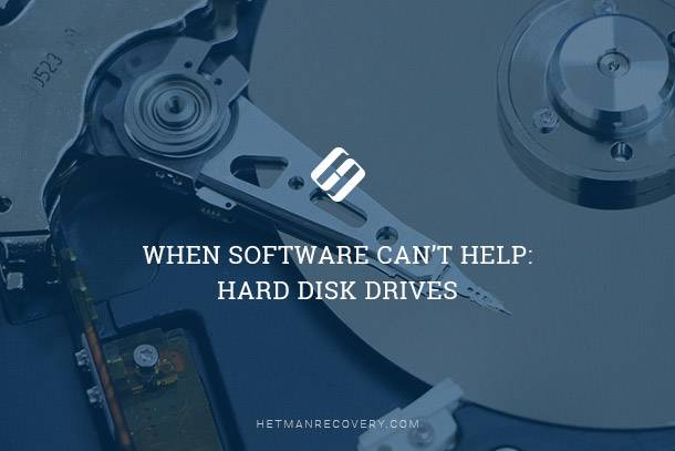 When Software Can't Help: Hard Disk Drives