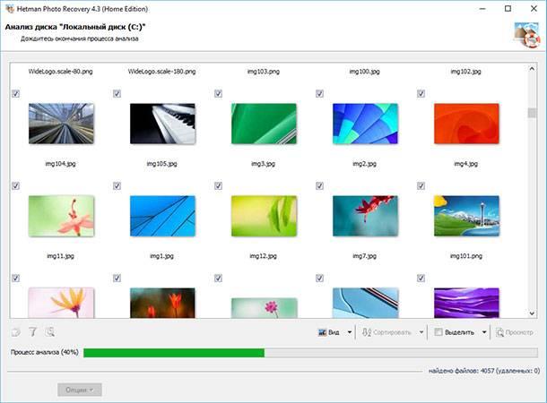Hetman Photo Recovery - программа для восстановления фотографий