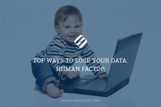 Top Ways to Lose Your Data: Human Factor