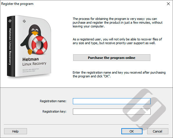 Hetman Linux Recovery: Registration