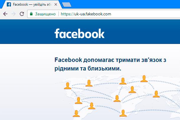 Скачать программу взлома facebook скачать программу лазурит мебели