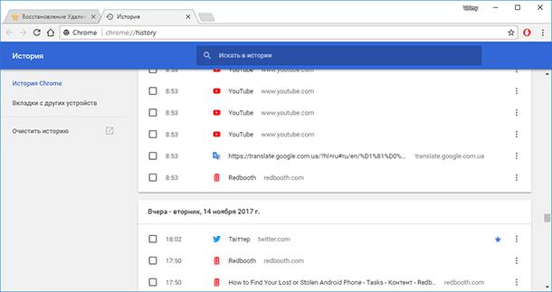 google-chrome02.png