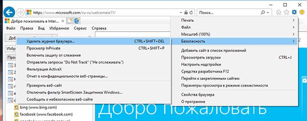 internet-explorer03.png