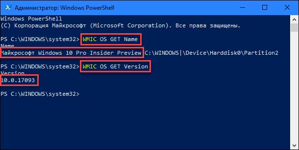 как узнать версию powershell windows 7