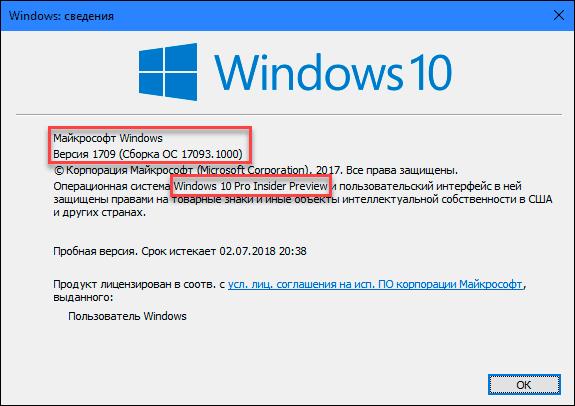 windows-details.png