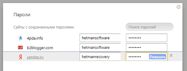 yandex-browser04.png
