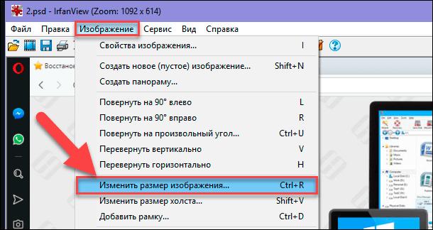 Kak Izmenit Razmer Fotografij V Windows