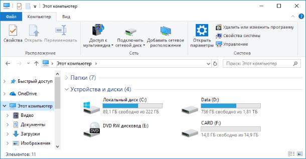 Программы для восстановления данных не всегда могут увидеть подключенную к компьютеру таким образом карту памяти