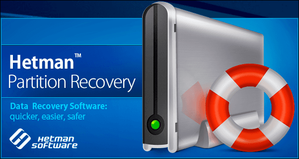 Hetman Partition Recovery. Запуск