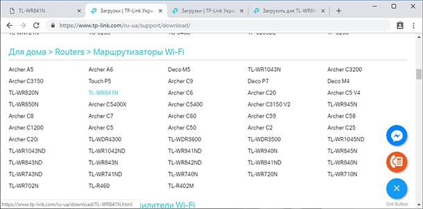 Настройка безопасности роутера: пароль на вход и WIFI, WPS