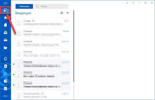 Mozilla Thunderbird» или «Mailbird»: какой из почтовых клиентов