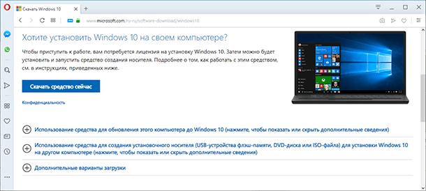 Microsoft - Windows 7 USB/DVD Download Tool