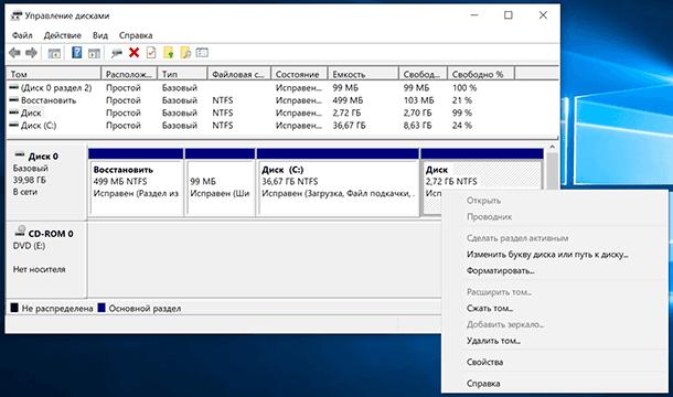 disk-management-03.png