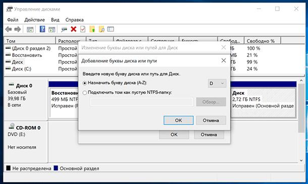 disk-management-05.png