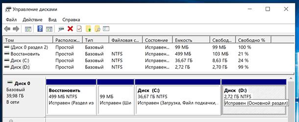 disk-management-06.png