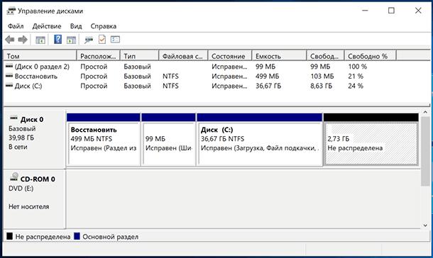 disk-management-07.png
