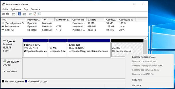 disk-management-08.png