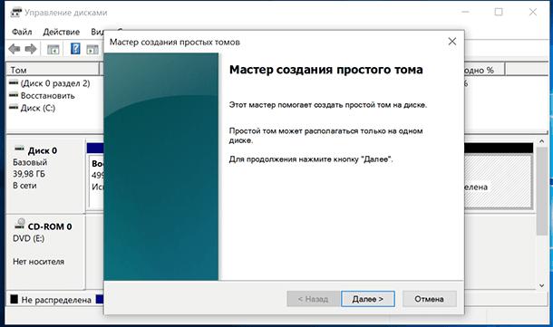 disk-management-09.png