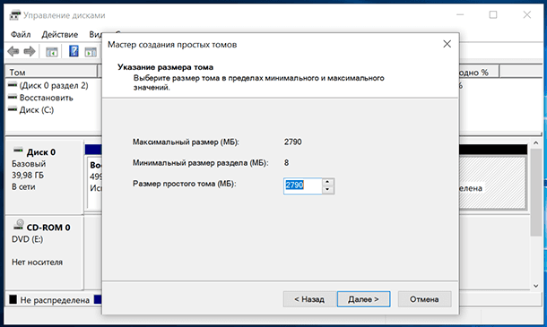 disk-management-10.png