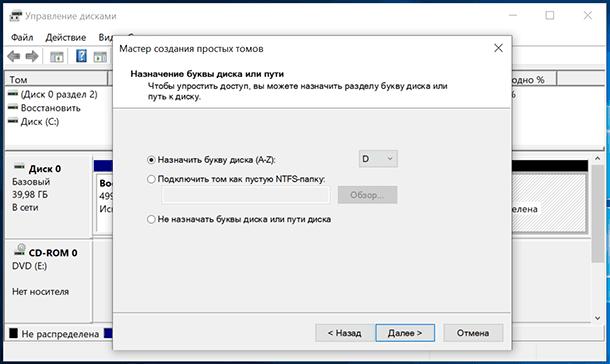 disk-management-11.png
