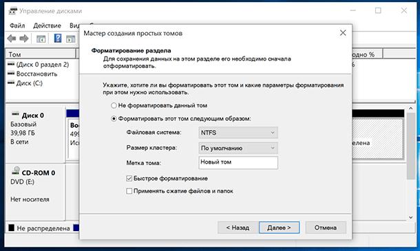 disk-management-12.png