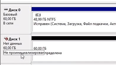 disk-management-14.png