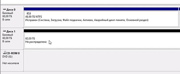 disk-management-17.png