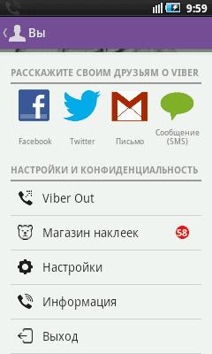 Скачать восстановить фото android приложение
