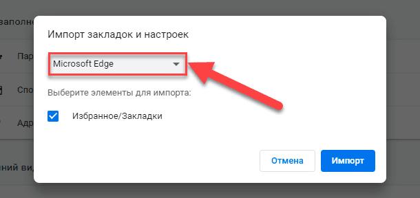 google-chrome-06.png