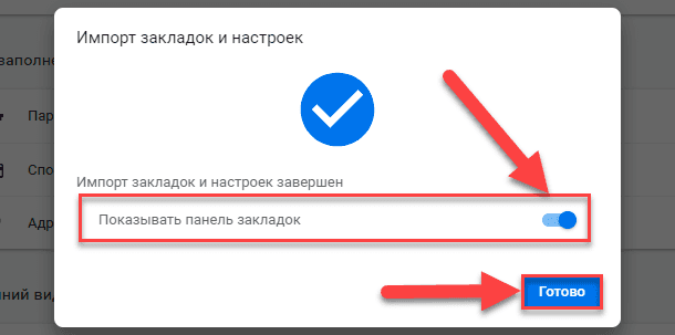 google-chrome-09.png