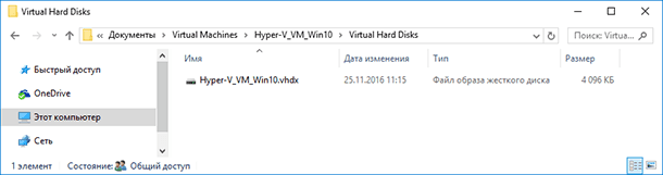 Virtual Hard Disks
