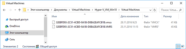 Virtual Machines
