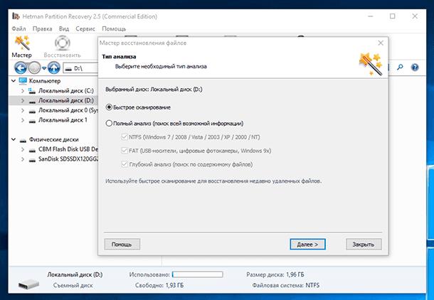 Adobe illustrator недостаточно памяти буфера обмена