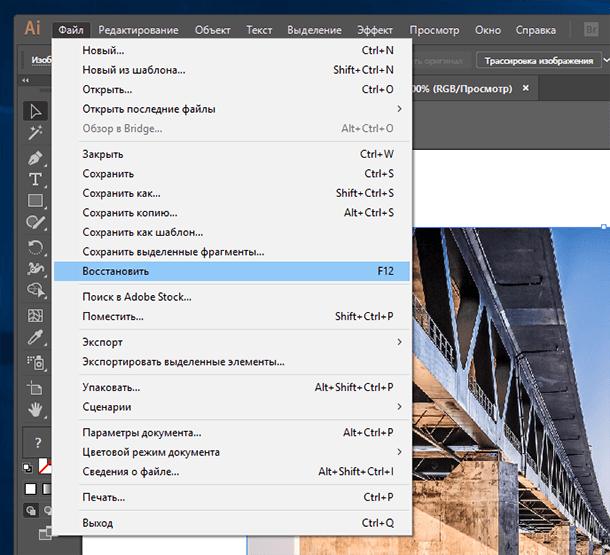 Скачать программе для открытия eps файла