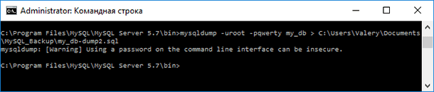 Командная строка: mysqldump -uroot -pqwerty my_db › C:\Users\Valery\Documents\MySQL_Backup\my_db-dump2.sql