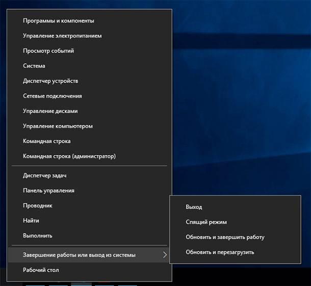 Проблемы с установкой nvidia не устанавливается графический редактор nvidia
