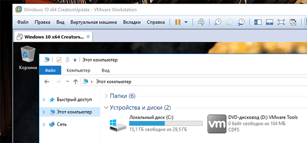 VMware Workstation. Установить паке VMware Tools…