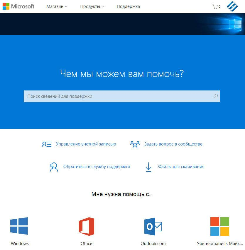 «DRIVER_PAGE_FAULT_IN_FREED_SPECIAL_POOL» BSoD 0x000000D5: Обратитесь в поддержку в Microsoft