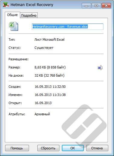 Hetman Excel Recovery – свойства файла