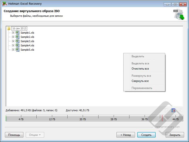 Hetman Excel Recovery – выбор файлов для создания ISO