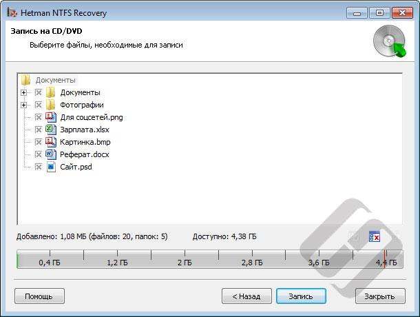 Hetman NTFS Recovery – выбор файлов для записи на диск