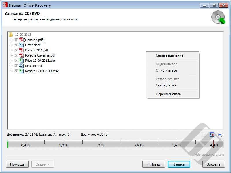 Hetman Office Recovery – запись файлов на CD